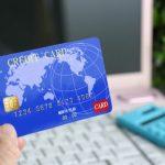 法人クレジットカードの審査基準と審査が通るための対策