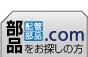 ���i�����T���Ȃ�z�Ǖ��i.com