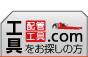 �H������T���Ȃ�z�ǍH��.com