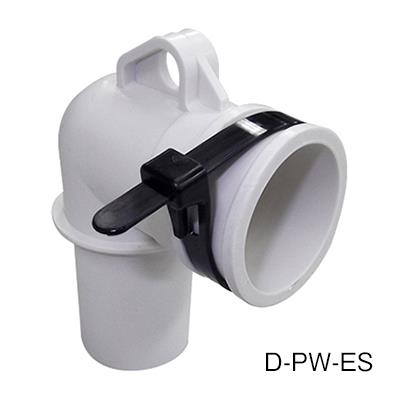 洗濯機用排水口ゴムエルボセット <D-ES>