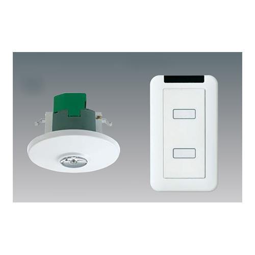 コスモシリーズワイド21 光線式ワイヤレススイッチセット(2回路用) <WS>