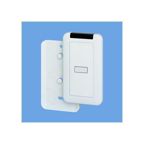 コスモシリーズワイド21 光線式ワイヤレススイッチ発信器(1個用) <WS>