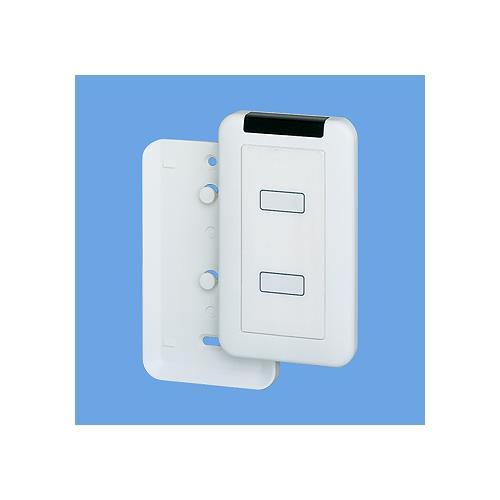 コスモシリーズワイド21 光線式ワイヤレススイッチ発信器(2個用) <WS>