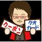 ���r���[���e�ōő�1,040�~�����v���[���g